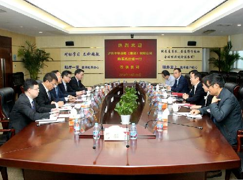 Liu Hanbo, Managing Director and Lu Junshan, Secretary of the Party Committee of the Company met with Chen Jun, General Manager of Hudong-Zhonghua Shipbuilding Group