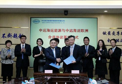 The Company signed a Joint Venture Agreement with COSCO Shipping Europe