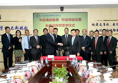 The Company signed a Cooperation Letter of Intent with COSCO Shipping North America